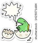 cartoon dinosaur hatching from... | Shutterstock .eps vector #1425071684