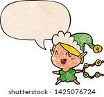 cartoon happy christmas elf... | Shutterstock .eps vector #1425076724