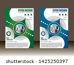 cover design is used for... | Shutterstock .eps vector #1425250397