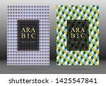 ottoman pattern vector cover... | Shutterstock .eps vector #1425547841