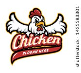 chicken mascot logo vector in... | Shutterstock .eps vector #1425583301