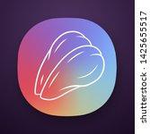chicken breast app icon....