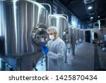 Factory worker technologist in...