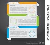 fold paper design blocks with... | Shutterstock .eps vector #142587835