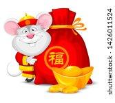 wish wealth and prosperity in... | Shutterstock .eps vector #1426011524