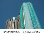 housing and construction in... | Shutterstock . vector #1426138457
