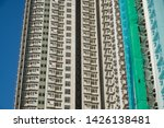 housing and construction in... | Shutterstock . vector #1426138481