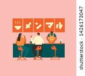 women and men eat ramen noodle... | Shutterstock .eps vector #1426173047