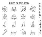 elder woman  grandmother icon...   Shutterstock .eps vector #1426181717