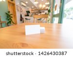 blank business cards on wooden...   Shutterstock . vector #1426430387