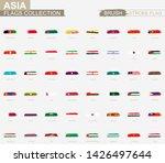 grunge abstract brush stroke... | Shutterstock .eps vector #1426497644