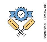cricket win color icon. sport... | Shutterstock .eps vector #1426557101