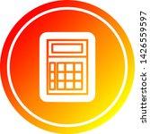 math calculator circular icon... | Shutterstock .eps vector #1426559597