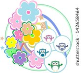 birthday party card with cute... | Shutterstock . vector #142658464