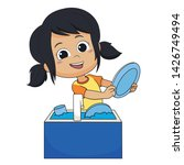 kid help their parents wash... | Shutterstock .eps vector #1426749494