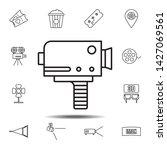 camera  video icon. simple thin ...