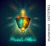 abstract,arabian,arabic,blue,bright,candle,card,colorful,copy,copyspace,decoration,design,eid,eid mubarak,eid ul fitr