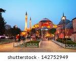 Istanbul   April 5  Hagia...