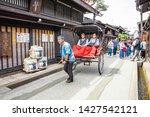 takayama japan may 18 2019 ... | Shutterstock . vector #1427542121