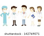 team medical care | Shutterstock .eps vector #142769071
