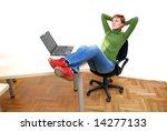 businesswoman relaxing in office   Shutterstock . vector #14277133