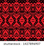 lace border. ikat seamless... | Shutterstock .eps vector #1427896907