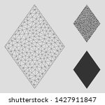 mesh filled rhombus model with... | Shutterstock .eps vector #1427911847