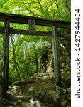 Stock photo shinto shrine gate torii of mitsumine jinja shrine okumiya at the top of myohogatake mountain 1427944454