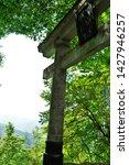 Stock photo shinto shrine gate torii and mountain view of mitsumine jinja shrine okumiya at myohogatake 1427946257