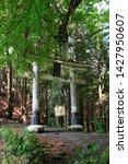 Stock photo shinto gate torii of mitsumine jinja shrine okumiya at myohogatake mountain in chichibu tokyo 1427950607