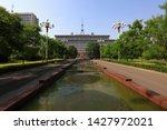luannan county   may 29  2019 ... | Shutterstock . vector #1427972021
