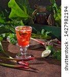 summer refreshing drink ... | Shutterstock . vector #1427982194