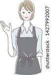 woman wearing apron smile guide | Shutterstock .eps vector #1427992007