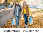 Autumn Fun. Couple Walking With ...