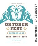oktoberfest flyer or poster... | Shutterstock .eps vector #1428180917