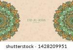 eid al adha design. islamic... | Shutterstock .eps vector #1428209951