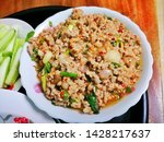 thai food made with pork  laab... | Shutterstock . vector #1428217637