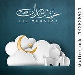 arabic islamic calligraphy of... | Shutterstock .eps vector #142828951