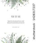 green leaves border isolated on ... | Shutterstock .eps vector #1428317237
