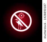 forbidden hunting flamingo icon ...