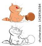 vector illustration of a cute...   Shutterstock .eps vector #1428936584