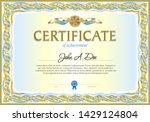 certificate of achievement.... | Shutterstock .eps vector #1429124804