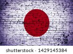 effects of japon flag  flag... | Shutterstock . vector #1429145384