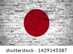 effects of japon flag  flag... | Shutterstock . vector #1429145387