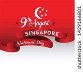 vector illustration august 9th... | Shutterstock .eps vector #1429166801