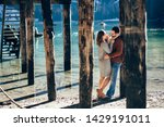 a couple in love at braies lake ... | Shutterstock . vector #1429191011