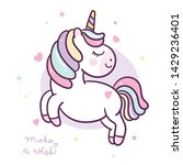 Cute Unicorn Vector Pony...