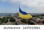 flag of ukraine. the biggest...   Shutterstock . vector #1429310861