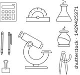 vector school objects... | Shutterstock .eps vector #1429425371