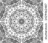 seamless tracery tile mehndi...   Shutterstock .eps vector #1429462487